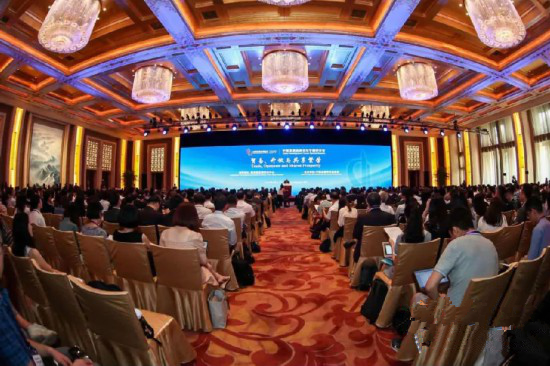"2019 China Development Forum ""Trade, Openness and Shared Prosperity"""